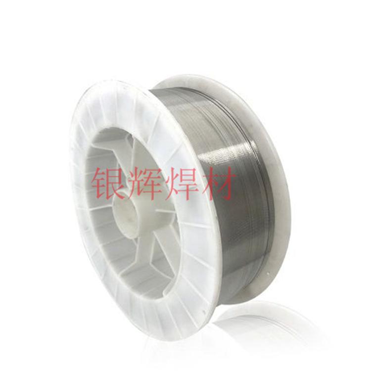 不锈钢焊丝盘_副本1