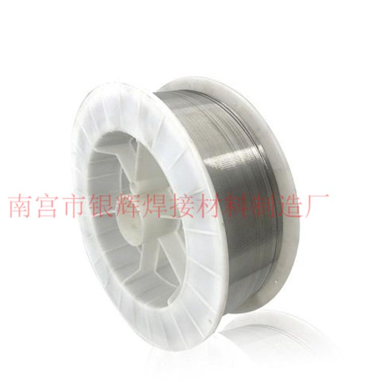 不锈钢焊丝盘_副本2