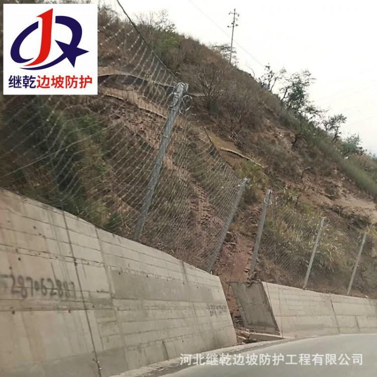 高速公路边坡防护网