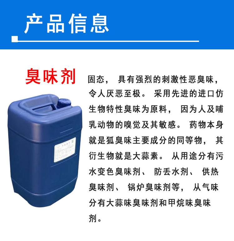 http://www.shangji114.cn/file/upload/202008/10/153756592563.jpg