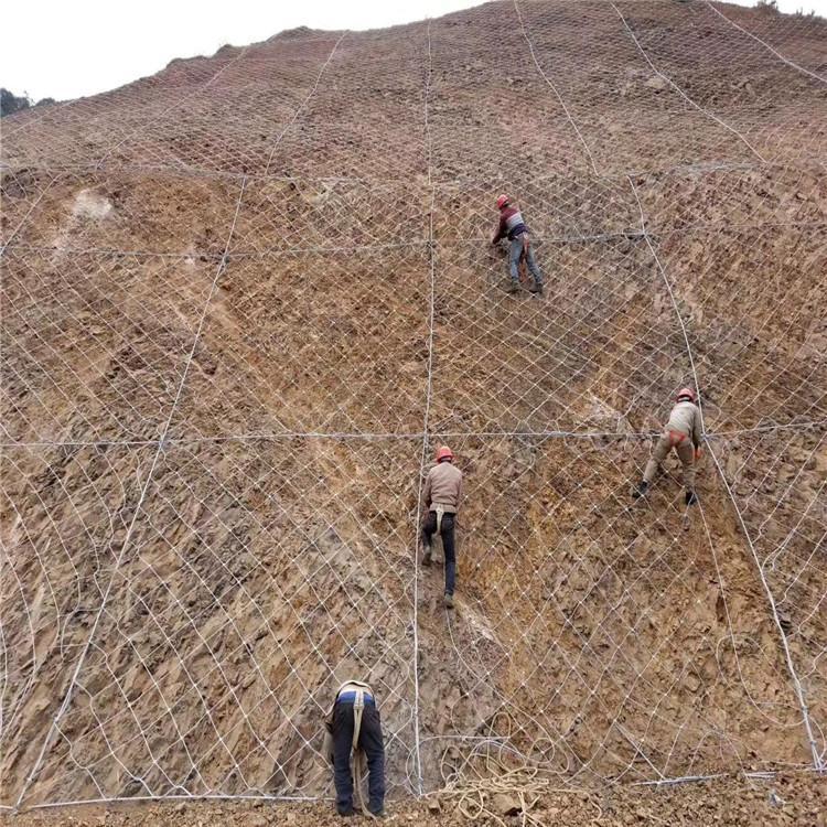 防落石边坡防护网