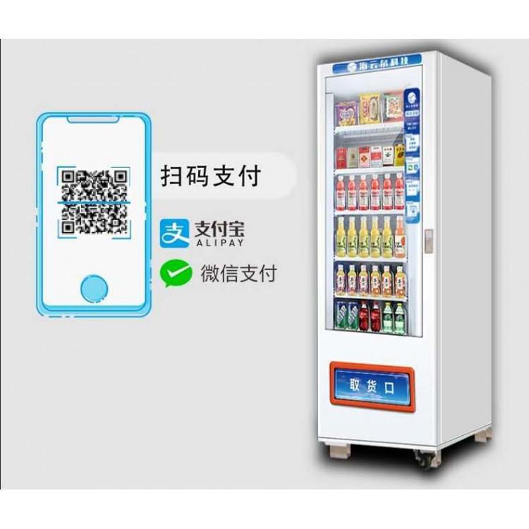 自动售货机控制板