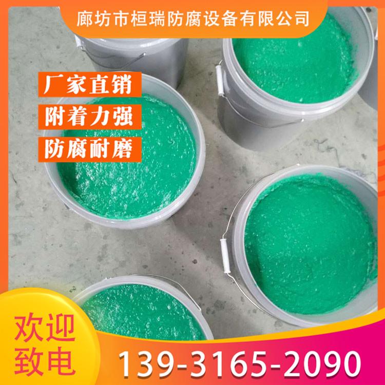 环氧玻璃鳞片胶泥价格