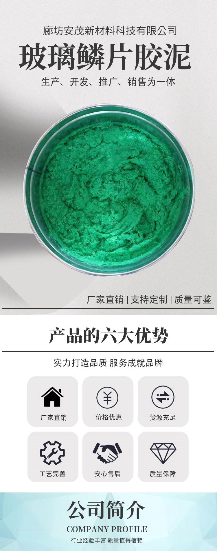 114通用详情16_01_副本