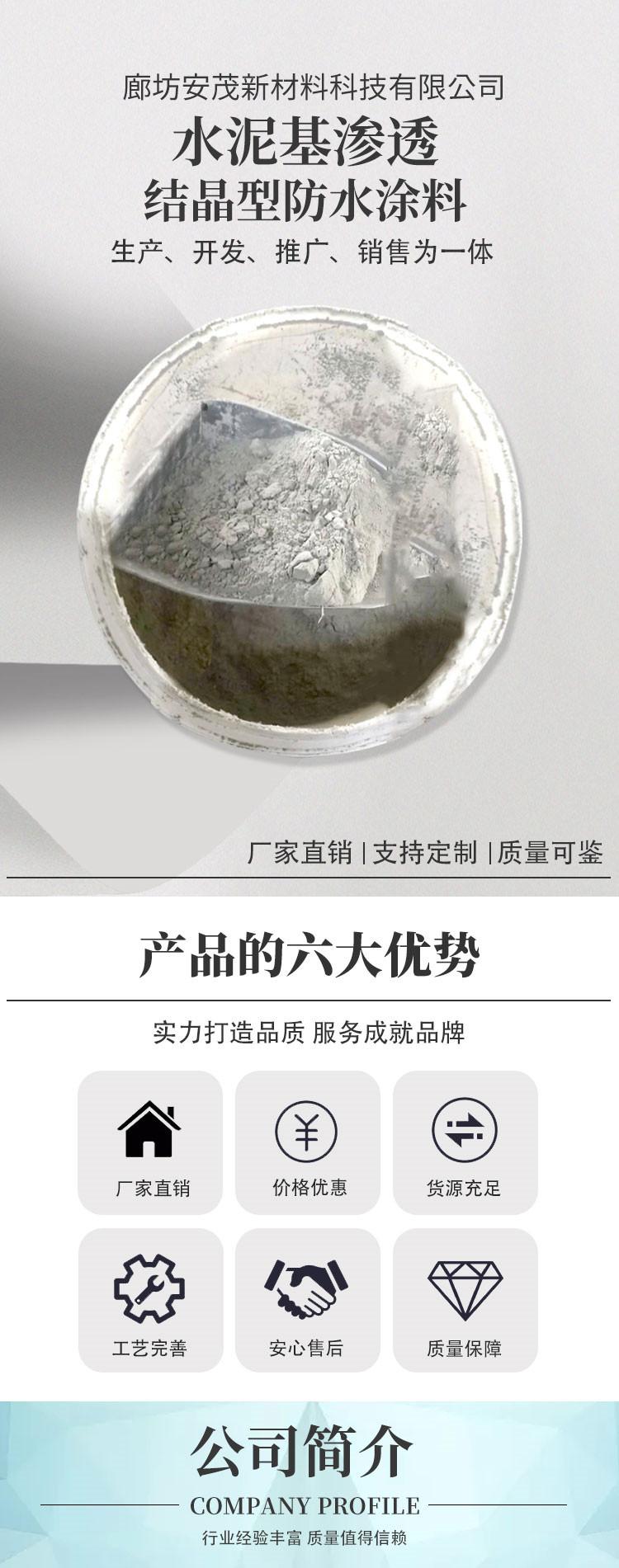 华贸_01