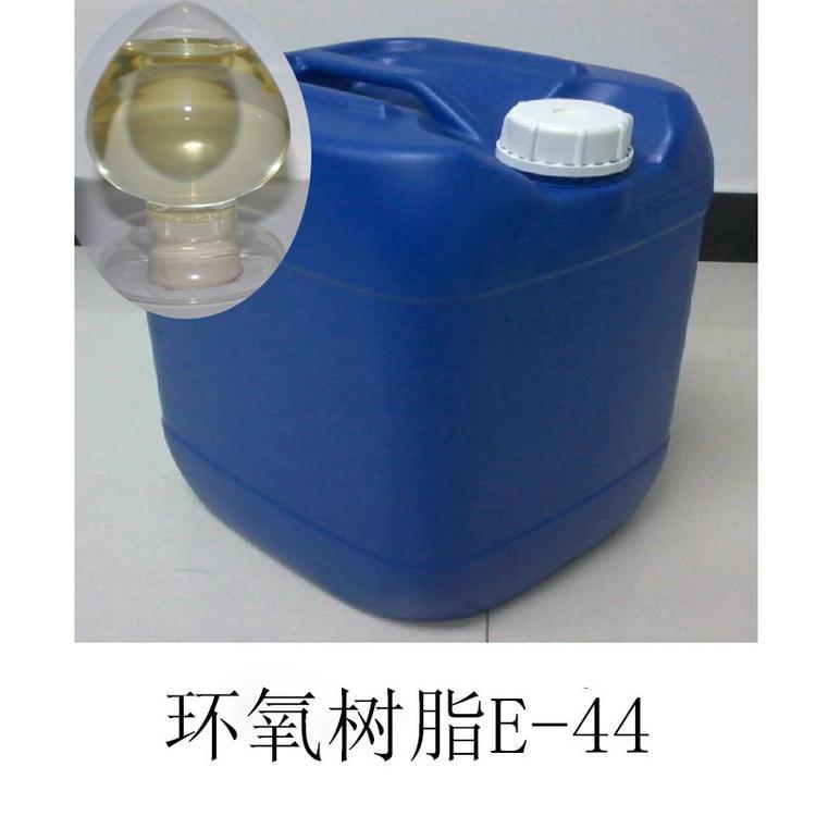浙江环氧树脂