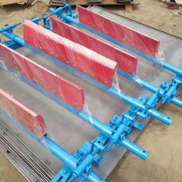 皮带机清扫器 H型封闭式聚氨酯清扫器