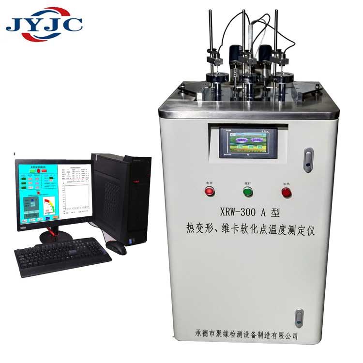 XRW-300A3-1热变形、维卡软化点温度测定仪