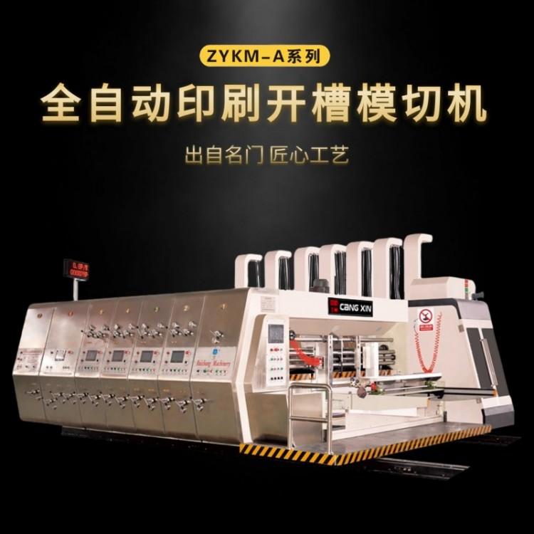 银色印刷机 自动印刷
