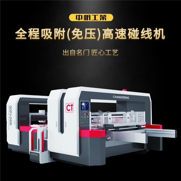 销售印刷机 高清印刷