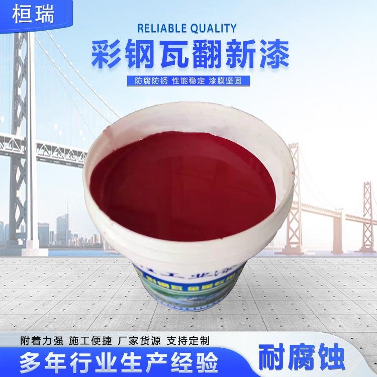 水性工业漆价格