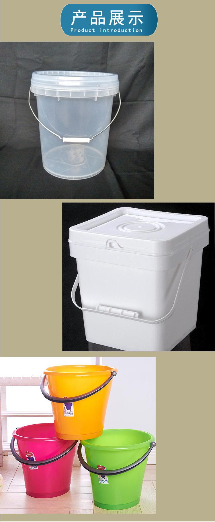 塑料桶-详情-3