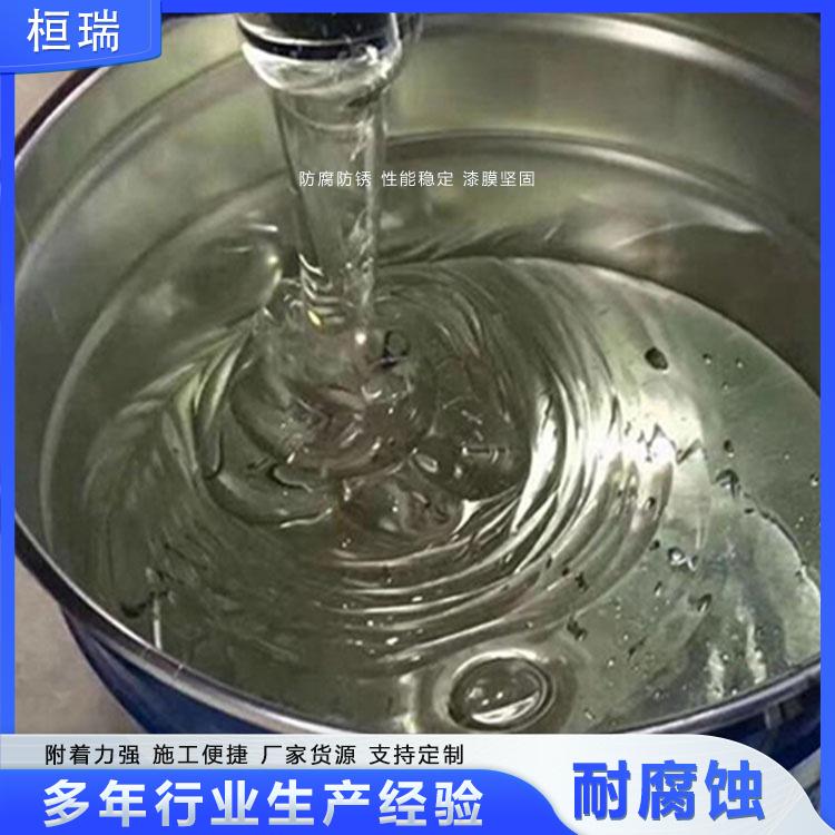 高温乙烯基树脂