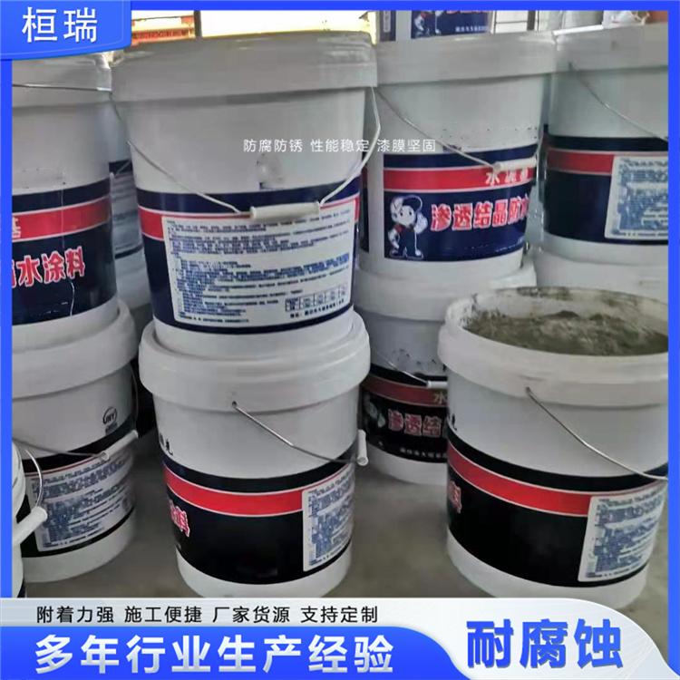 防水型水泥基渗透结晶